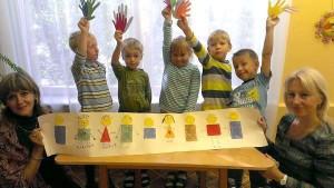 Частный детский сад Знак