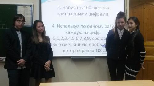"""Частная школа """"Эрудит-2"""" в ЮВАО"""
